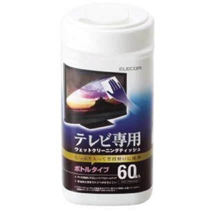 エレコム 薄型テレビクリーナー/ウェットティッシュ/ボトルタイプ/60枚入 AVD-TVWC60N