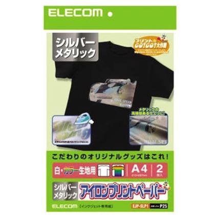 エレコム アイロンプリントペーパーA4サイズ白・カラー生地用2枚入り EJP-SLP1