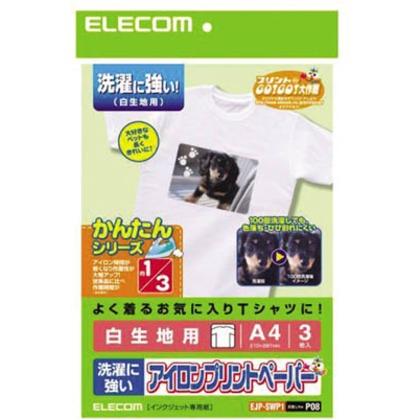 エレコム アイロンプリントペーパーA4サイズ洗濯に強い白生地用3枚入り EJP-SWP1