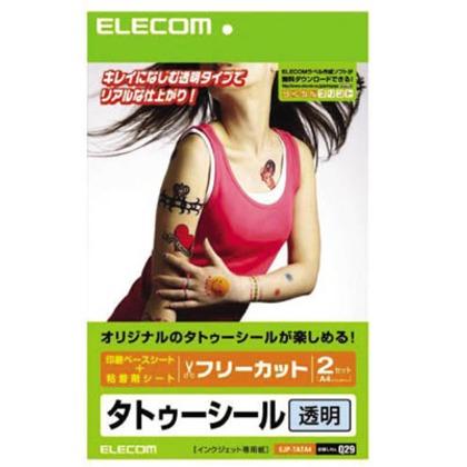 エレコム 手作りタトゥーシール透明タイプ/A4×2セット EJP-TATA4