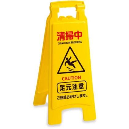 テラモト 清掃プラパネル2 OT-570-811-0