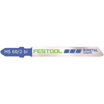 ジグソーブレード鉄用HS60/2BI/5x(5枚入)   486557 5 枚
