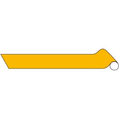 緑十字 AH303(小) 配管識別テープ(反射)黄50mm幅×2mポリエステル 187303