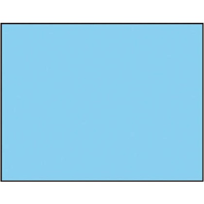 緑十字 ゼッケンD-青 差し込み式安全ベスト用台紙青無地190×260mm20枚組上質紙 237215