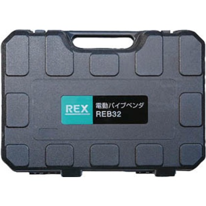 REX REB32用キャリングケース 424143