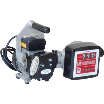 流量計付電動ハンディポンプ(100V)灯油軽油   K33EVP-56