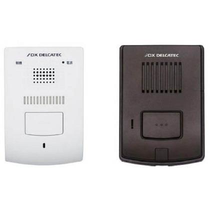 【送料無料】デルカテック ワイヤレスインターホン親機+玄関子機 DWP10A1 1S避難用品