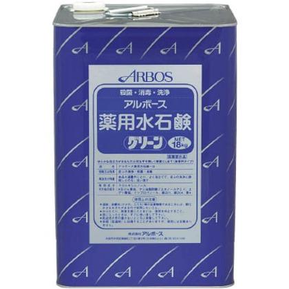 水石鹸グリーン18kg   01771