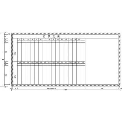 月予定表メモエリア付(H900XW1800)   H102-27