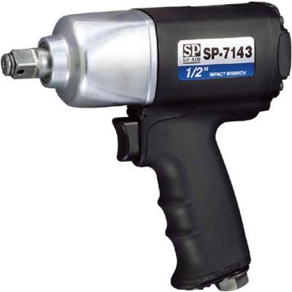 【送料無料】SP 超軽量インパクトレンチ12.7mm角   SP-7143  エアーインパクトレンチ締め付け用エアー工具