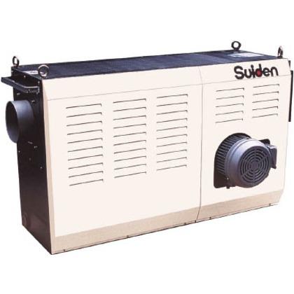 熱風機ホットドライヤー40kw   SHD-40HB