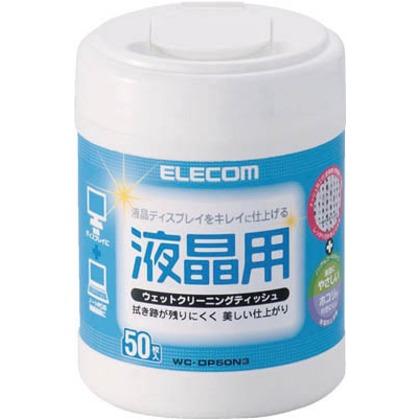 エレコム ウェットティッシュ液晶用50枚入メッシュ WC-DP50N3