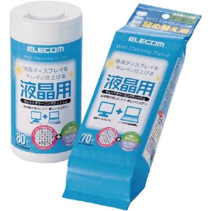 エレコム ウェットティッシュ液晶用80枚入詰替えセットメッシュ WC-DP80N3SET