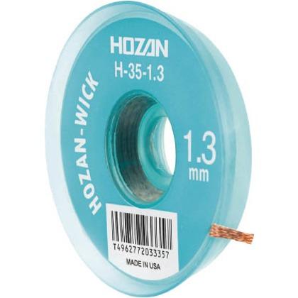 ハンダ吸取線   H-35-1.3
