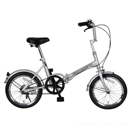 【送料無料】FIELD CHAMP 折りたたみ自転車16インチ シルバー (組立時)130×54×100cm No.72750 365 FD  便利グッズ(レジャー用品)レジャー用品