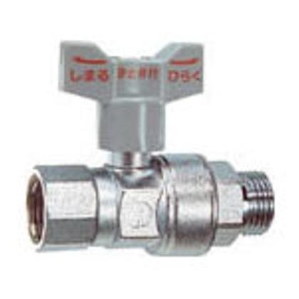 逆止弁つきボ-ル止水栓FM   6533-POS13