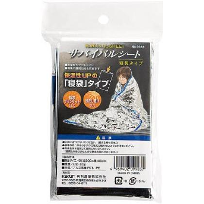 KAKURI サバイバルシート(寝袋タイプ) 9983