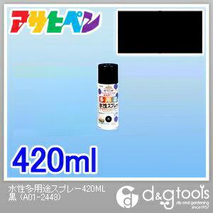 水性多用途スプレー 黒 420ml