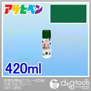 アサヒペン 水性多用途スプレー トロピカルグリーン 420ml
