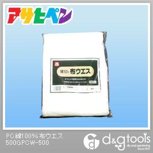 PC綿100%布ウエス  500G PCW-500