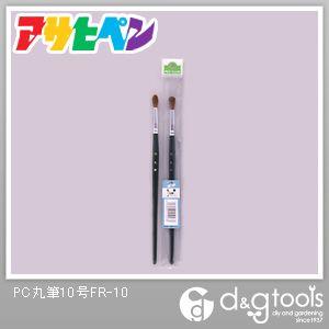 アサヒペン PC丸筆10号   FR-10