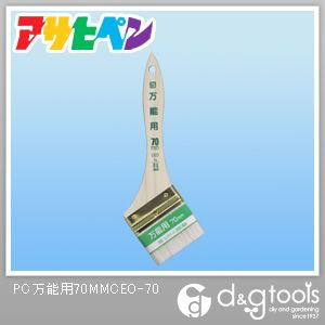 アサヒペン アサヒ ダスタ  70mm CEO-70