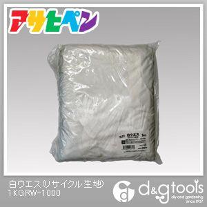 白ウエス(リサイクル生地)  1kg RW-1000