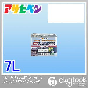 かわら塗料専用シーラー 透明(クリヤ) 7L