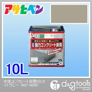 水性コンクリート床用 ライトグレー 10L