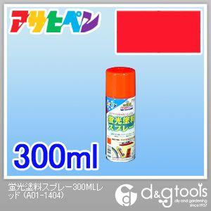 蛍光塗料スプレー レッド 300ml