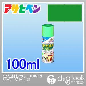 アサヒペン 蛍光塗料スプレー グリーン 100ml