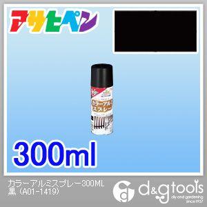 カラーアルミスプレー 黒 300ml