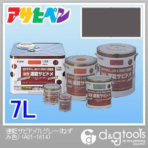 速乾サビドメ グレー(ねずみ色) 7L