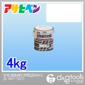 水性道路線引き用塗料 白 4kg