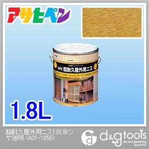 アサヒペン 油性超耐久屋外用ニス 半ツヤ透明 1.8L