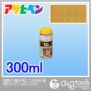 アサヒペン 油性超耐久屋外用ニス 透明(クリヤ) 300ml