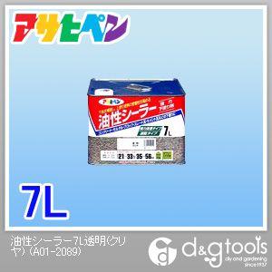 油性シーラー 透明(クリヤ) 7L