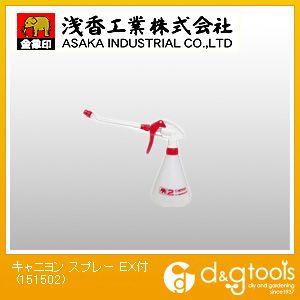 キャニヨンスプレーEX付日本製霧吹き   151502