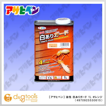 油性白ありガード オレンジ 1L