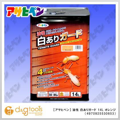 油性白ありガード オレンジ 14L