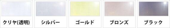 【アサヒペン】ガラス用遮熱シート(飛散防止シート)