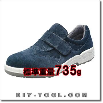 安全靴床革・マジックタイプ ネオ・ラクティーマジック 27.5cm (NRT-3)