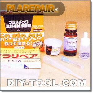 プラスチック補修剤 黒 (PK-16 黒)