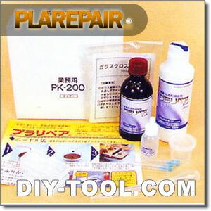 プラスチックの補修剤 透明 (PK-200 透明)