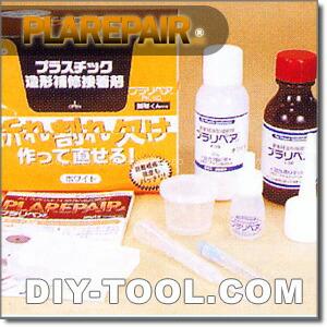 プラスチック補修剤白   PK-80 白