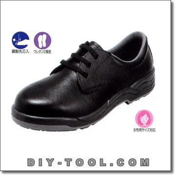 安全靴 KFシリーズスタンダードタイプ  24.5cm KF1055