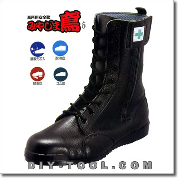 ノサックス 高所用安全靴 みやじま鳶(とび)長編上(ファスナー付) ステンレス板入底  24.5cm M207