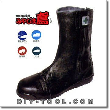 ノサックス 高所用安全靴 みやじま鳶(とび)半長靴(ファスナー付) ステンレス板入底  24.5cm M208