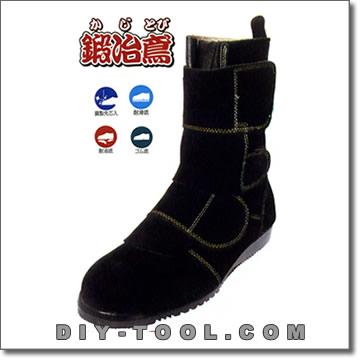 ノサックス 高所用安全靴 鍛治鳶(かじとび) ステンレス板入底  24.5cm KT207