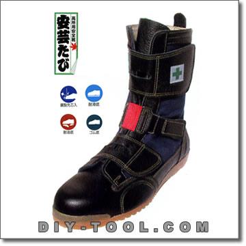 高所用安全靴 安芸たび ステンレス板入底JIS T8101革製S種E合格  26.5cm AT207